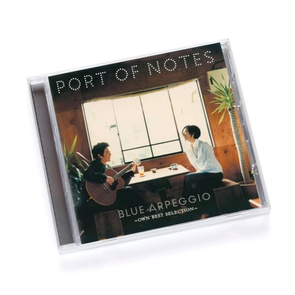 Port of Notes